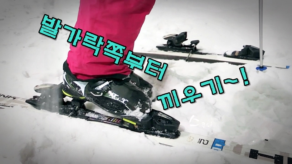 Iglu_Ski_Expert_Guides___How_To_Put_Your_Skis_On_-_YouTube_%28720p%29.mp4_201801.jpg